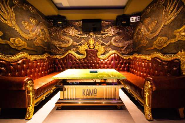 Kamo Phoenix VIP Room